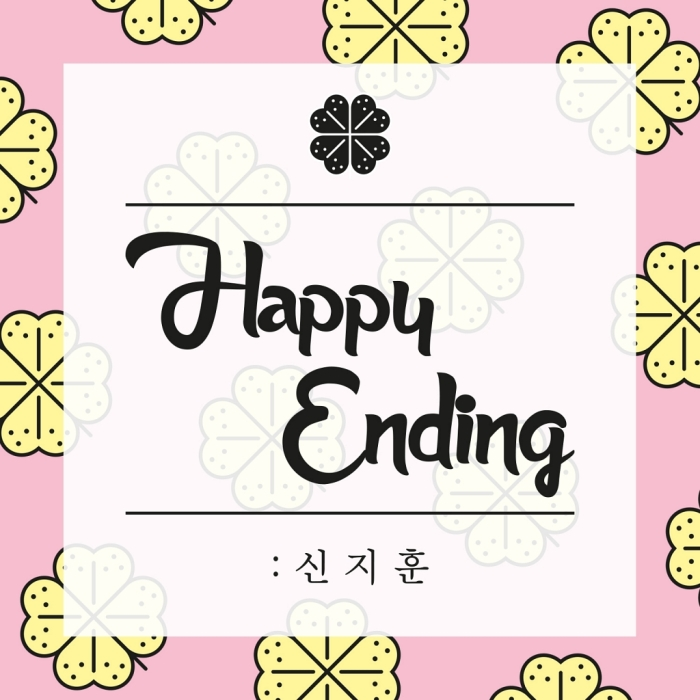 Shin Ji Hoon – Happy Ending
